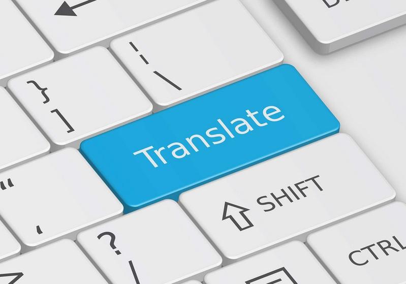 Menjadi Translater